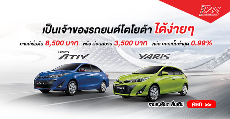 P1_promotion_3500 Home