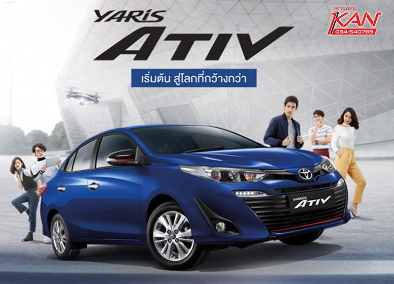 yaris-ativ-2017-800x577 ใหม่ Toyota Yaris Ativ 2017 !!