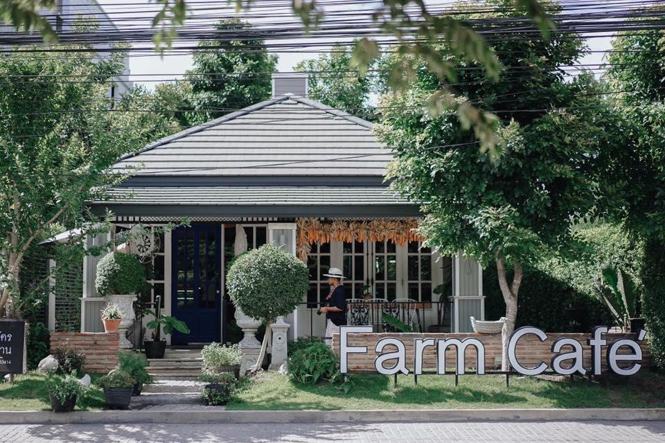 ร้านอาหาร กาญจนบุรี