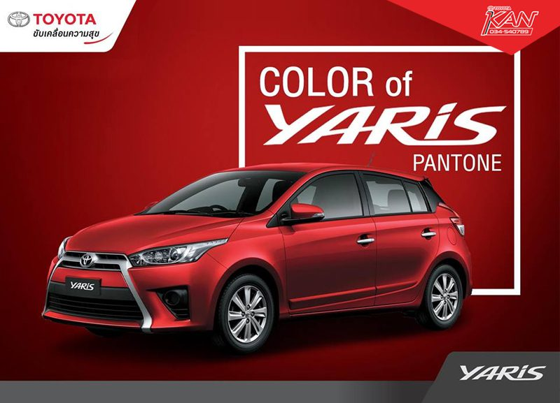 yaris-head-800x577 Color of Yaris Pantone (2017)