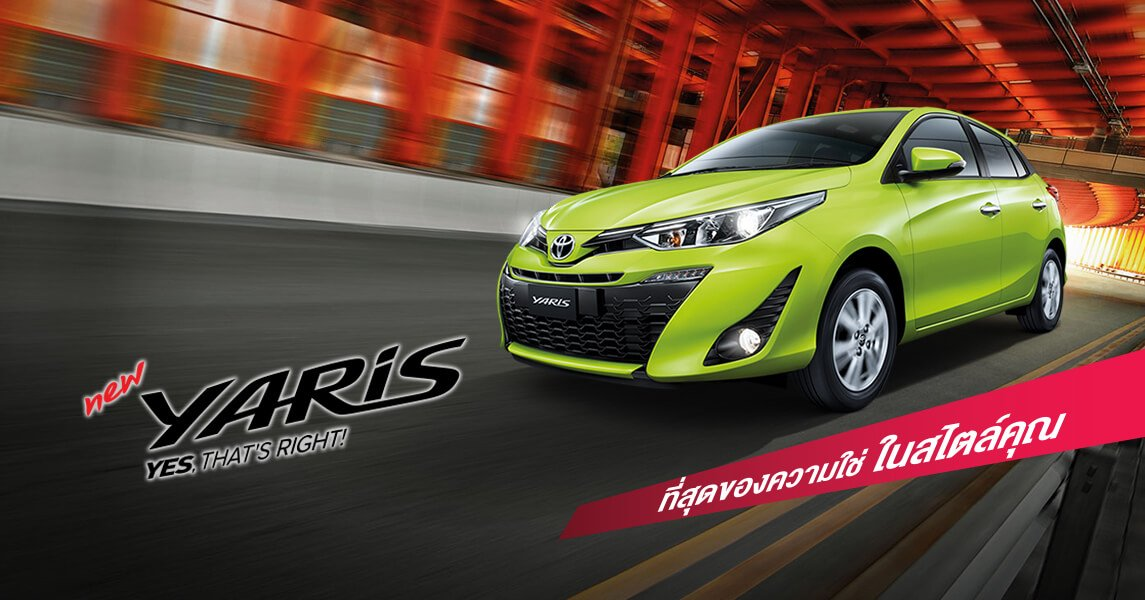 yaris-1 Front page fr