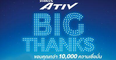 big thank