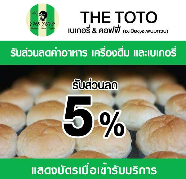 toto-2-600x577 ส่วนลดค่าอาหาร ร้าน The TOTO