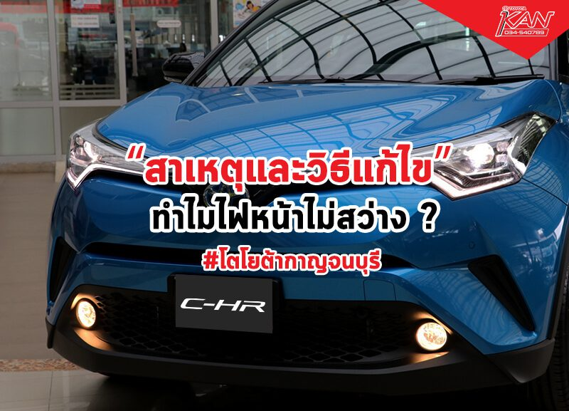 car_02