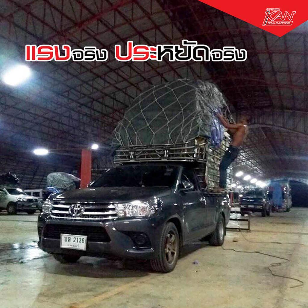 test-03-1024x1024 รถคอกซิ่ง ใช้เงินออกรถเพียง 29,900 บาท !!