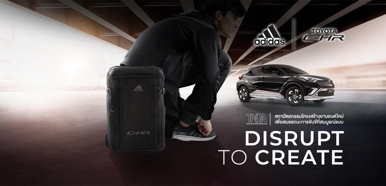 adidas_web Home