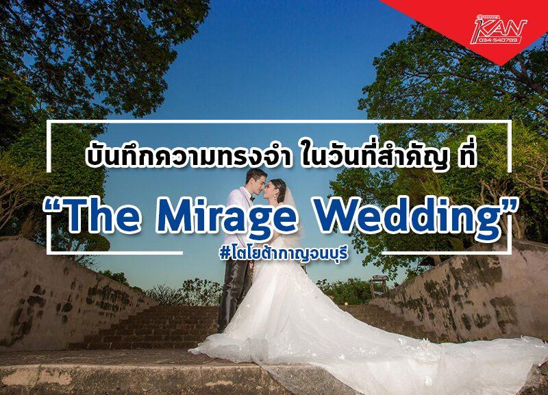 -800x577 The Mirage Wedding เก็บความทรงจำ วันสำคัญ
