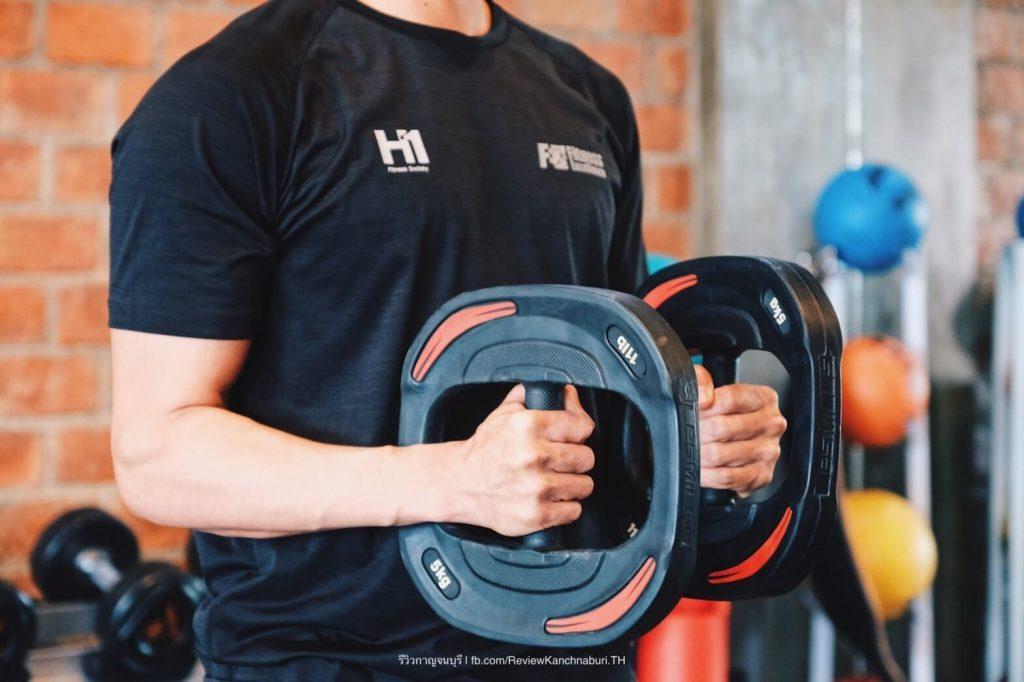 H1_๑๙๐๕๒๘_0003-1024x682 H1 Fitness Society ไม่เริ่มตอนนี้แล้วจะเริ่มเมื่อไหร่