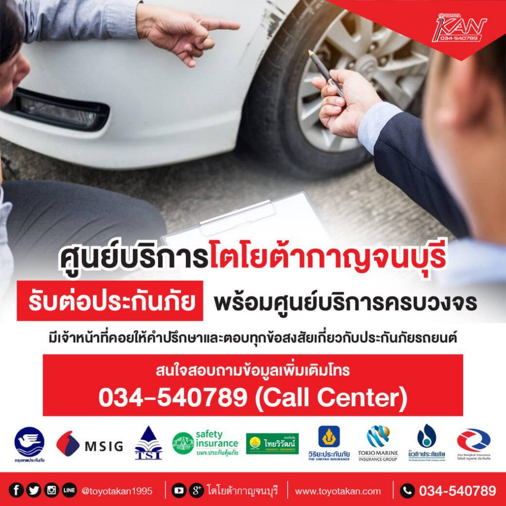 33-1024x1024 ขับขี่ ปลอดภัย ในช่วงหน้าฝน