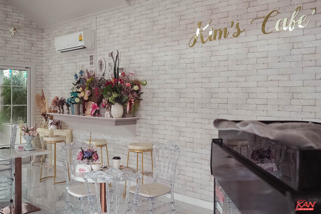KC01-1024x682 รวม คาเฟ่เปิดใหม่ กาญจนบุรี !!