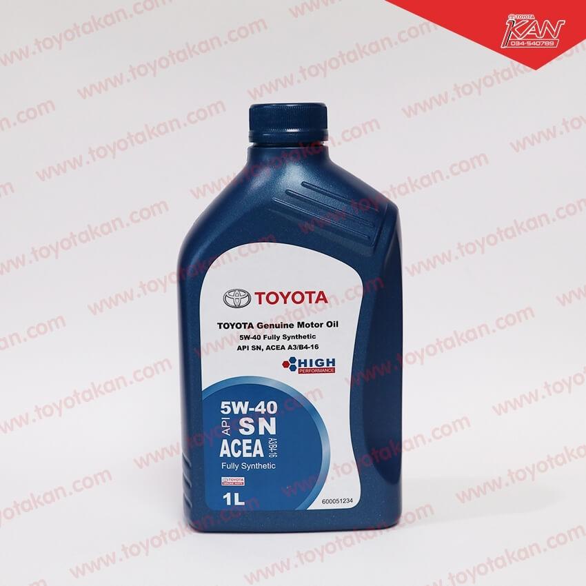 LAZADA_Fi_๑๙๐๘๑๐_0005 อะไหล่แท้ Toyota อุ่นใจ ปลอดภัย ใช้งานยาวนาน