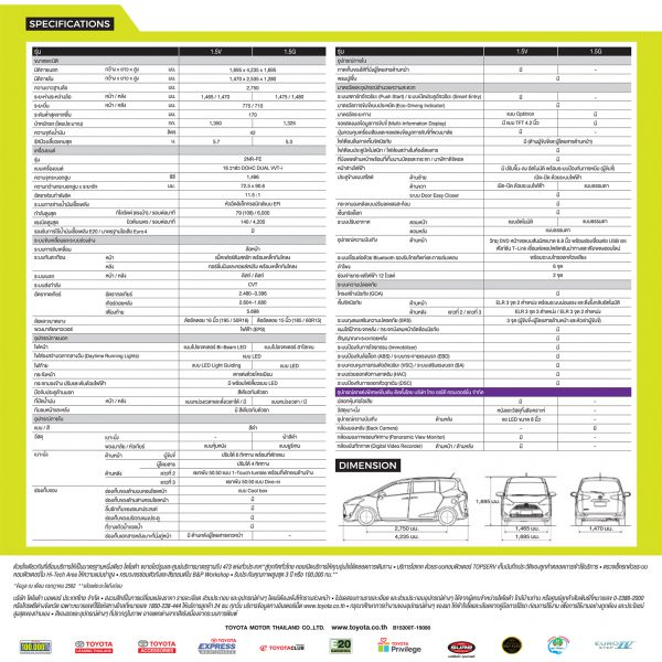 cataloge-01-600x600 ALL NEW SIENTA