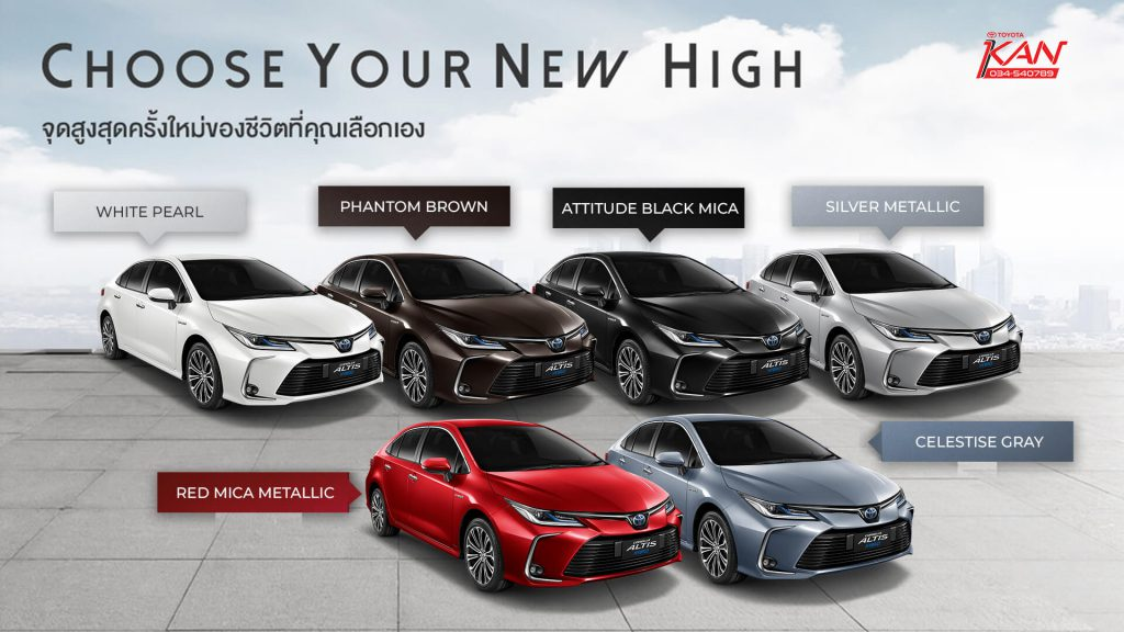 -1024x576 รีวิว All-new Toyota Corolla Altis 2019