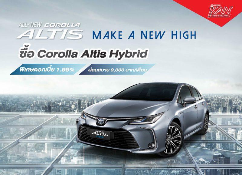 2222-800x577 All-New Corolla Altis ข้ามสู่ขีดสุดที่เหนือกว่า