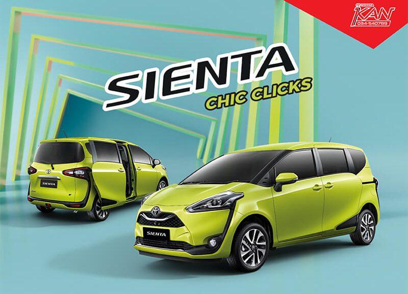 -800x577 SIENTA CHIC CLICKS คลิกให้ชีวิตสุดชิค